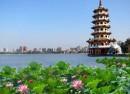 Du Lịch Đài Loan: Hà Nội – Đài Trung – Cao Hùng – Đài Bắc – Hà Nội (6N5Đ)