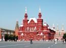 Du Lịch Nga: Hà Nội – Moscow – Zagorsk – Saint Petersburg (7N6Đ)